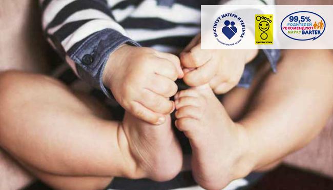 Як правильно визначити розмір взуття для дитини