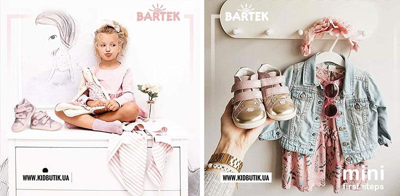 Как выбрать детскую обувь KidButik.ua