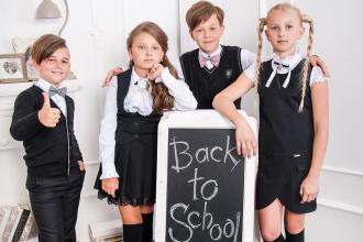 Школьная одежда для мальчиков интернет магазин