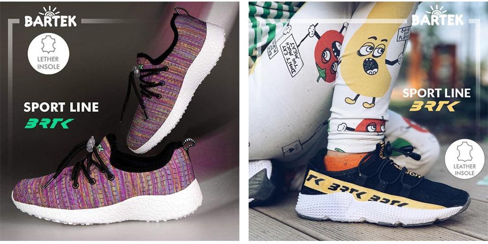 Как вк выбрать спортивную обувь обувь