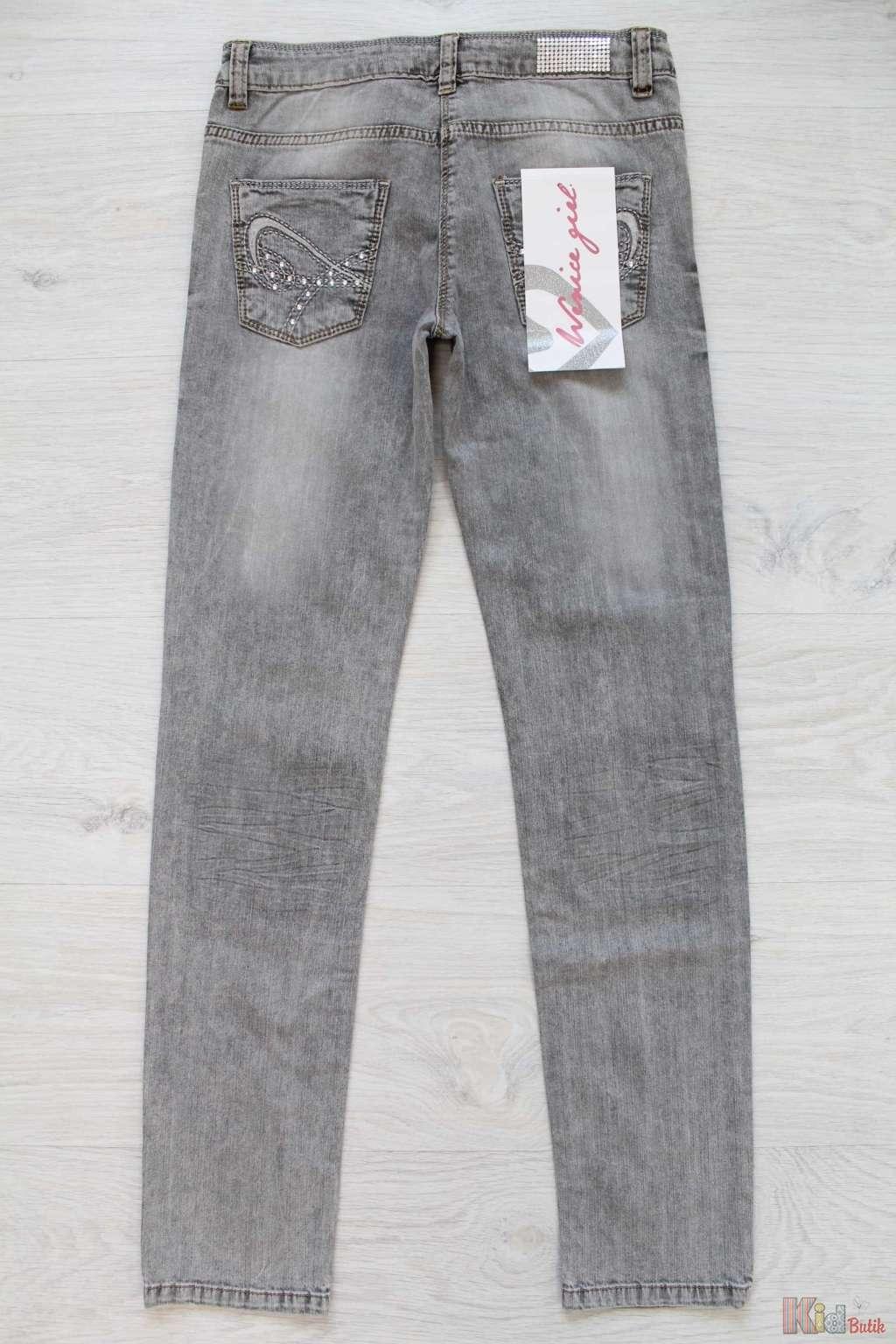 Серые джинсы доставка