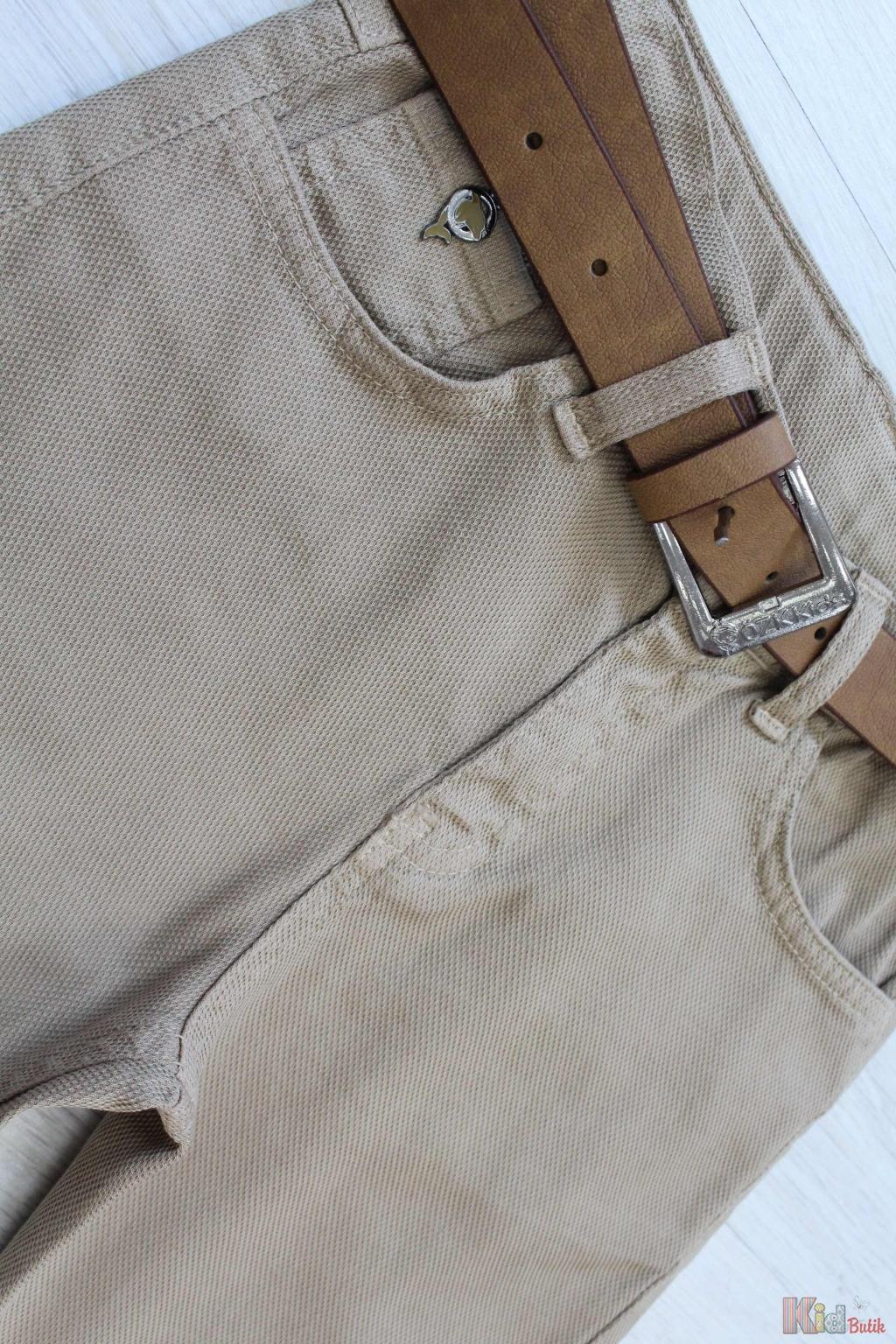 Песочные брюки доставка