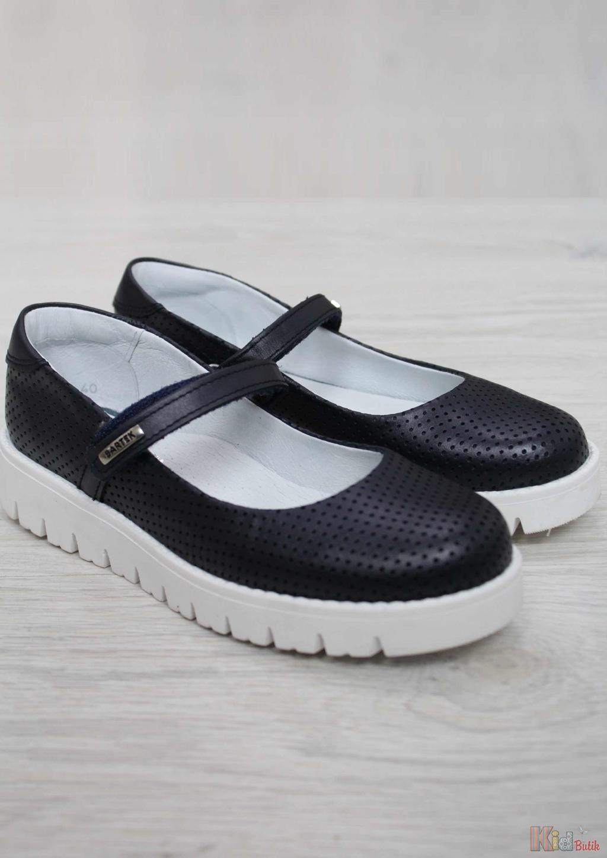 3e35647f0091ea ... Туфлі для дівчинки з контрастною рельєфною підошвою Bartek 18-48605/SZ/04H  ...