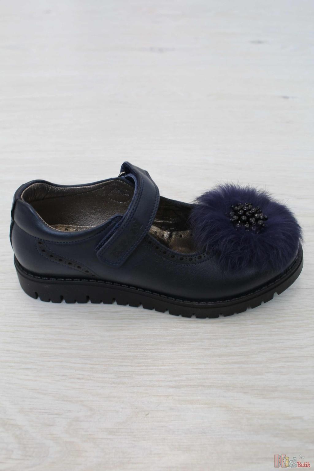 9017f07c99be42 ... Туфлі сині з хутряною квіткою Kemal Pafi КР18-120.285403(14син) ...
