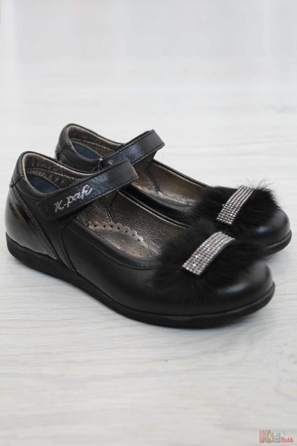 Туфлі для дівчинки чорного кольору Kemal Pafi КР18-120.21210 2(01чор) ... 36a618f53a5ff