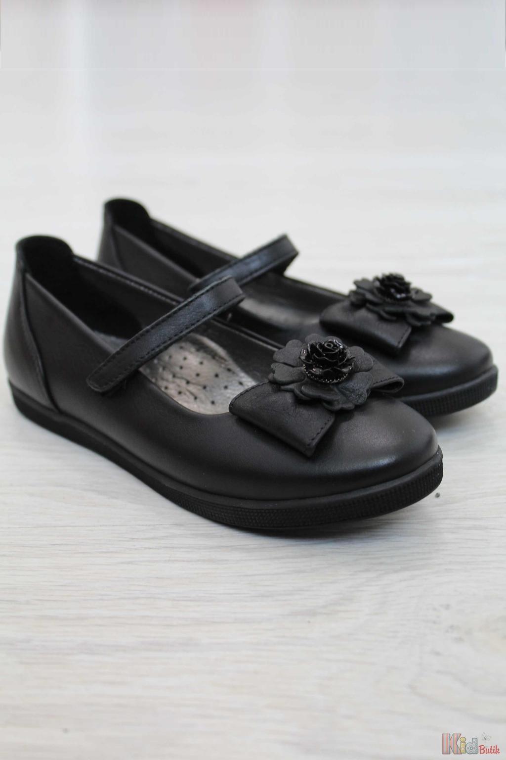 8df131476 Детская обувь Kemal Pafi купить с доставкой | KidButik™