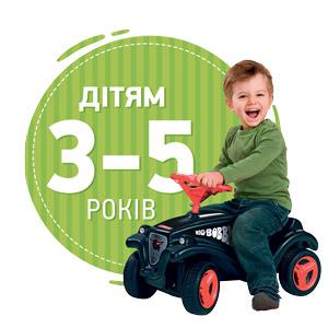 ᐈ Дитячі Іграшки купити за низькою ціною. Іграшки з доставкою по ... d004f4c0e90c1