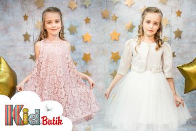 cb72abb0dd7559 Нарядні плаття для дівчаток - кожній принцесі потрібна справжня, чарівна,  святкова, улюблена сукня