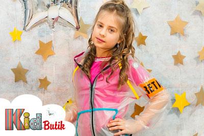 fb591acef4daa7 ᐈ Одяг для дівчаток купити за низькою ціною | KidButik.ua™