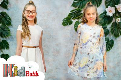 1b106cbdcd6 ᐈ Платья для девочек купить по низкой цене ➔ с доставкой по ...